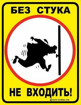 Когда в России заработает малый бизнес? Надеюсь, все согласны что сейчас МБ не…