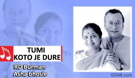 Tumi Koto Je Dure Lyrics from Fire Elam Bengali Album. The song is sung by Rahul Dev Burman And Asha bhosle. Remake version is sung by Mita Chatterjee, Sudesh Bhosle. Tumi Kato Je Dure Lyrics.  ► http://www.gdn8.com/2015/03/tumi-koto-je-dure-lyrics-rd-burman-asha.html