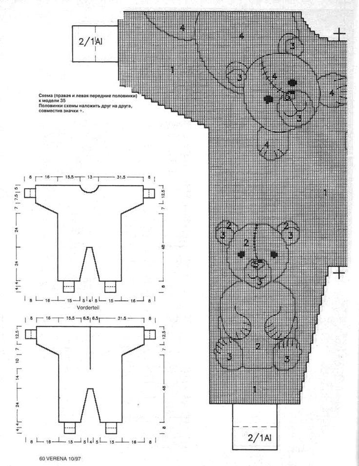 Комбинезон с мишками | Вязание для детей спицами и крючком.