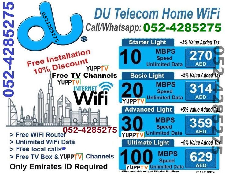 DU HOME PACKAGES FREE INSTALLATION 10 MONTHLY