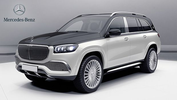 2020 Mercedes Maybach Gls 600 Luxury Suv With A Powerful V8 Engine Sellanycar Com Sell Your Car In 30min Benz Suv Mercedes Benz Maybach Maybach