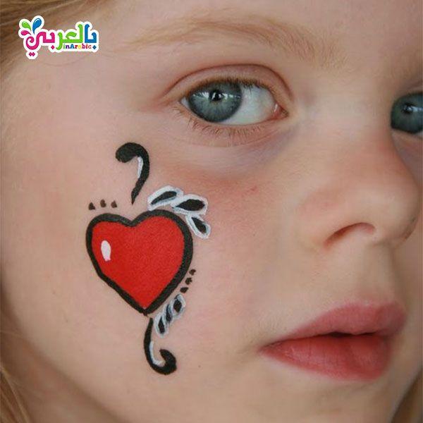 طريقة عمل الوان للرسم على وجوه الاطفال بطريقة آمنه في منزلك بالعربي نتعلم Paw Print Tattoo Print Tattoos Paw Print