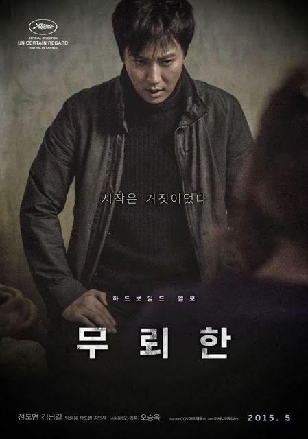 The Shameless /무뢰한 (2015) Korean Movie Review  http://www.kmovietalk.com/2015/05/the-shameless-Review.html
