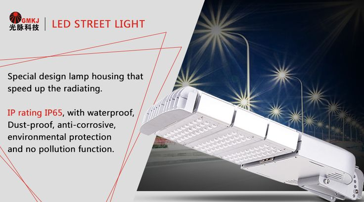 #LED Street Light;The fixing screws all use stainless steel, so that the lamp body not easy get rusty. http://gmkjled.com