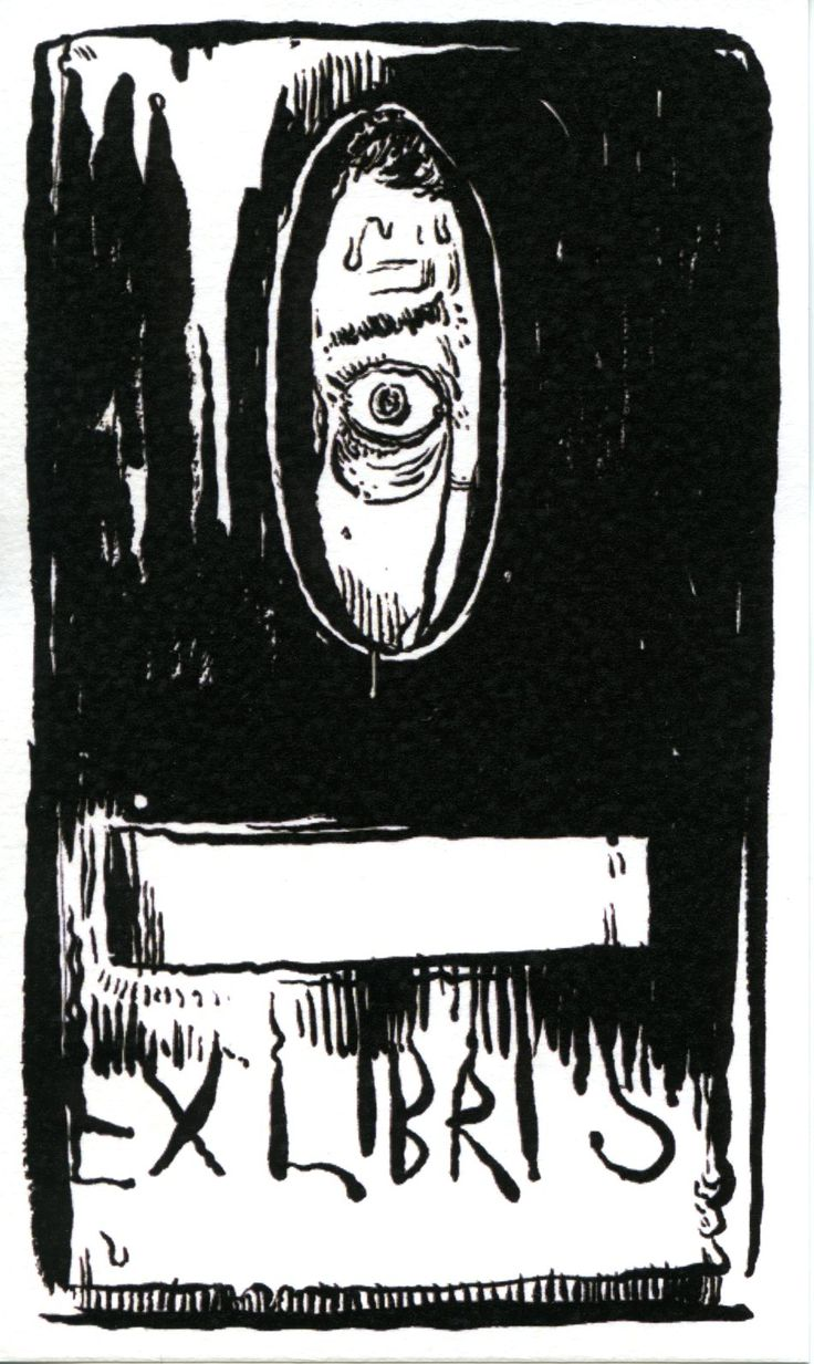 Ed Atkins, Ex Libris | Limited edition of two hundred numbered and signed copies.