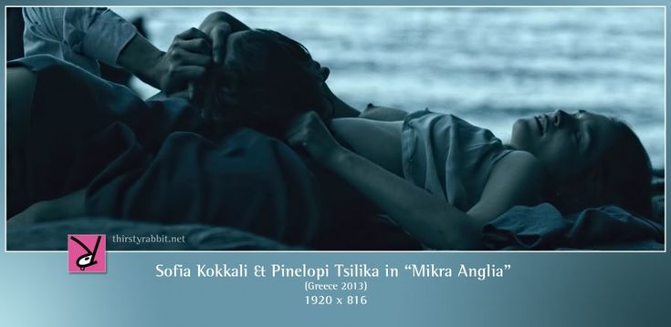 "Pinelopi Tsilika nude in the film ""Mikra Anglia"" aka ""Little England"""