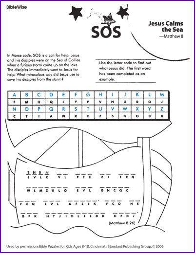 111 best Bible - Jesus images on Pinterest Bible crafts, Children - fresh colouring pictures jesus calms the storm