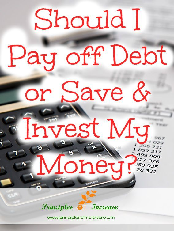 Should I Pay off Debt or Save & Invest My Money | The very, The o'jays and Money
