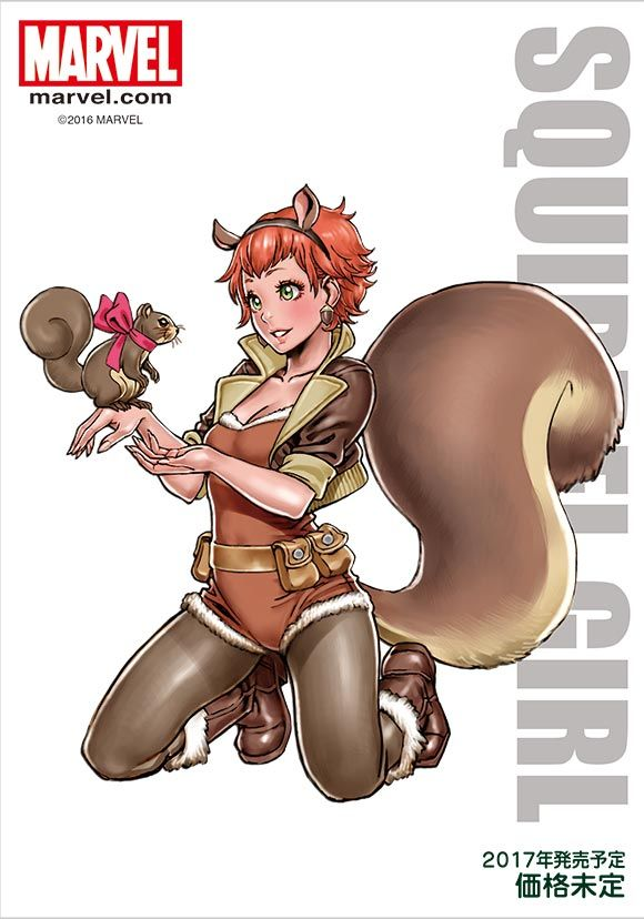 Marvel Super-Heroes, The Unbeatable Squirrel Girl - 1/7 - Squirrel Girl - Bishoujo Statue - Kotobukiya (?) - US-Figuren - Japanshrine