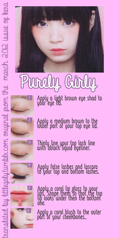 Purely Girly Daily Makeup tutorial from the March 2013 issue of Kera.
