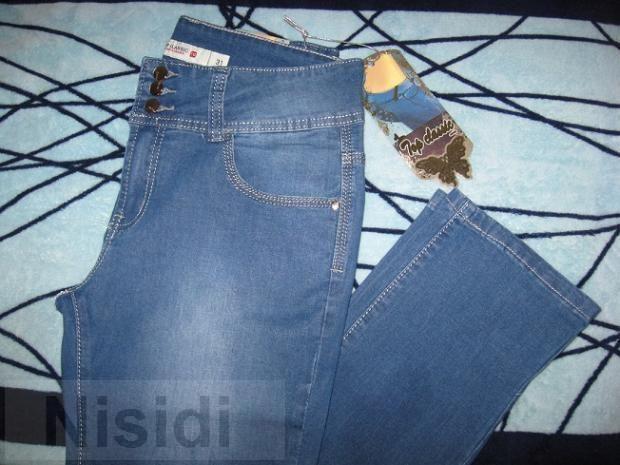 Продам весенне-летние женские джинсы Top Classic Днепропетровск
