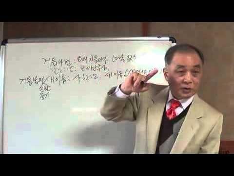 2016.01.17. 흰돌교회 주일예배 지옥이 무엇입니까? 이 태수 목사 - YouTube