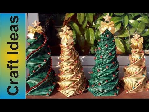 Christmas tree, paper wicker, DIY - YouTube