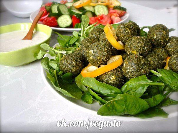 Сыроедческие веган фалафель из тыквенных семечек | Raw-vegan falafel