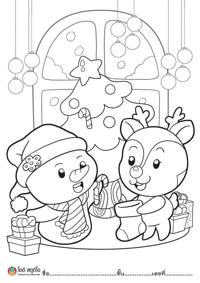 Pin By Wioletta Gadzina On Przedszkole Christmas Coloring Sheets Christmas Coloring Pages Coloring Pages
