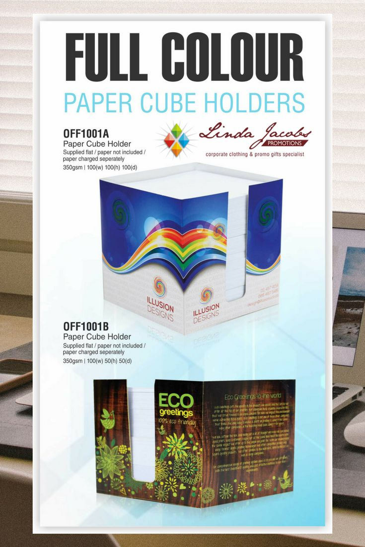 📝Full-colour Paper Cube holders For more info - See more products on our website - http://www.lindajacobspromotions.co.za/