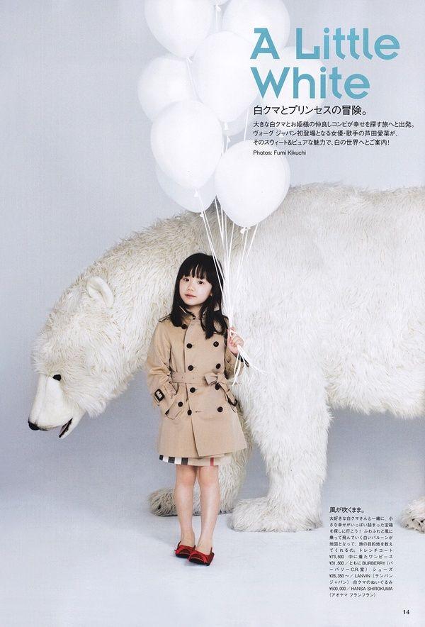 Ashida Mana VOGUE JAPAN ANGELS No. 2012.5 month