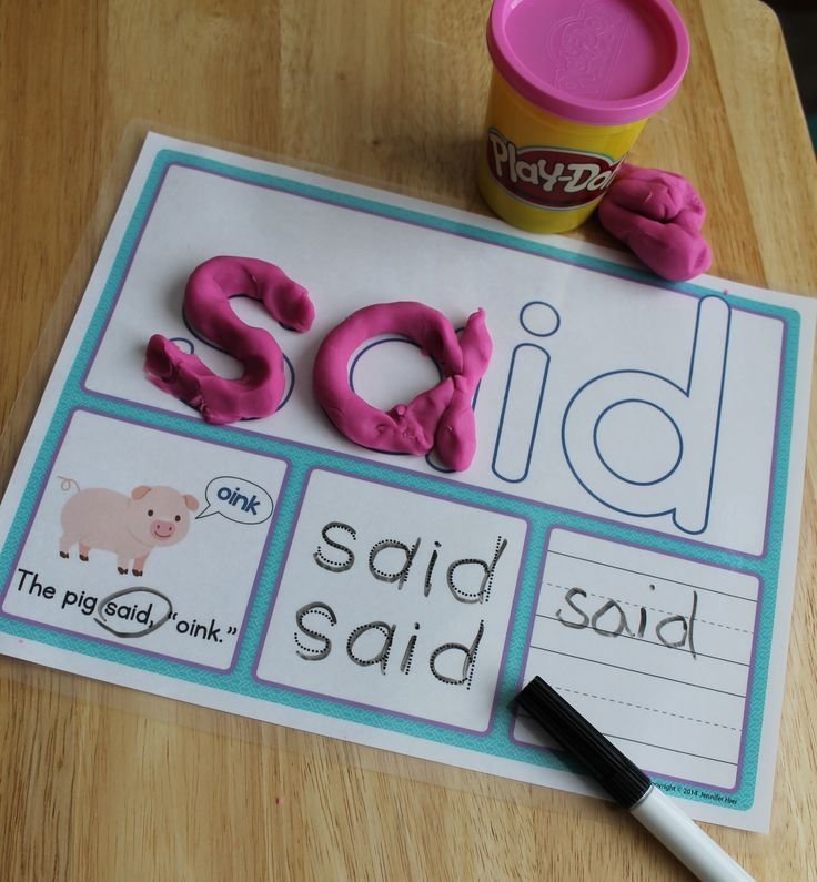 Sight word play dough activity mats - build it, read it, trace it, and write it