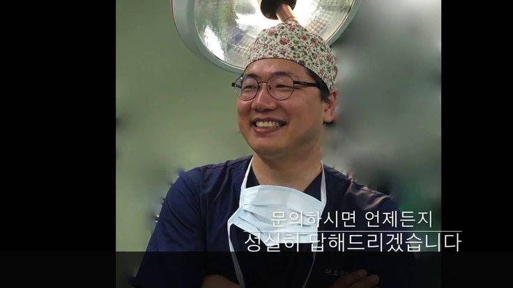 허리 수술후 재활운동 세번째 단계 척추 안정화 운동 첫 3개월 - YouTube