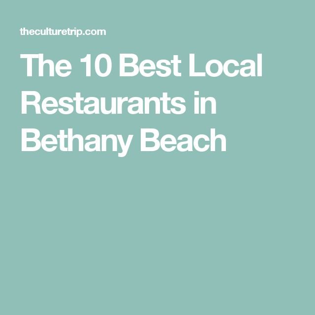 The 10 Best Local Restaurants in Bethany Beach