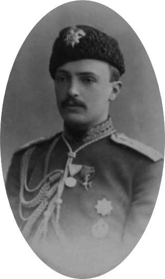 Grand Duke George Mikhailovich of Russia  (1863 – 28 January 1919) was a son of Grand Duke Michael Nicolaievich of Russia and a first cousin of Emperor Alexander III. He was a General in the Russian army in World War I. During the Russian Revolution, he was imprisoned by the Bolsheviks and shot by a firing squad, along with his brother, Grand Duke Nicholas Mikhailovich, and his cousins Grand Dukes Paul Alexandrovich and Dimitri Konstantinovich.