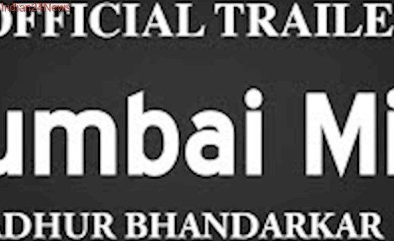 Mumbai Mist Official Trailer | Madhur Bhandarkar | Annu Kapoor | Short Film | 2017