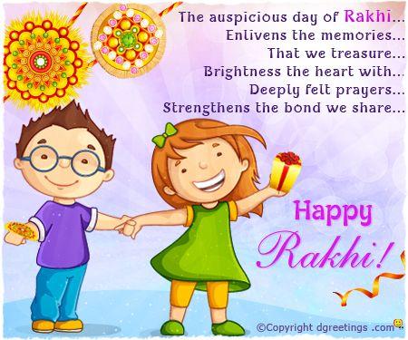 Dgreetings - Rakhi Card