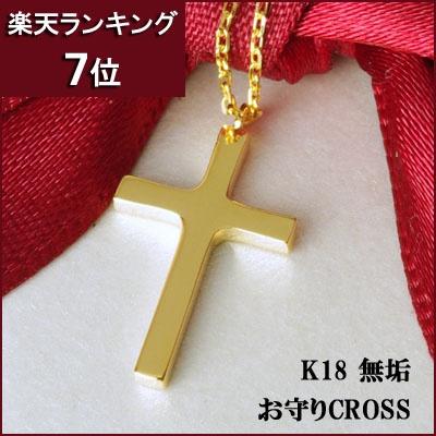 十字架 ミニ ネックレス 18金(cross necklace k18 ゴールド30代40代似合うお守り
