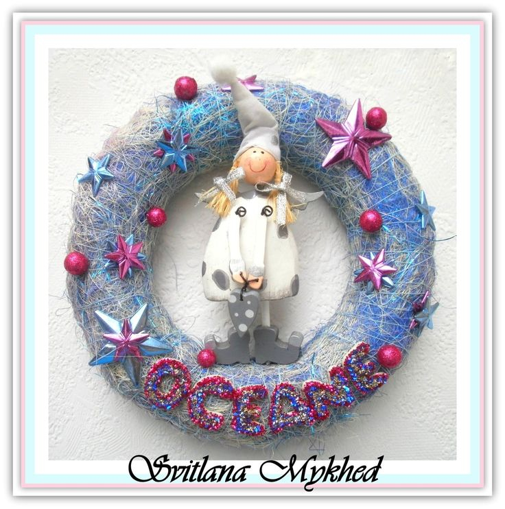 """Couronne avec prenom """"Oceane"""" . Création unique. : Décoration pour enfants par perles-et-couronnes"""