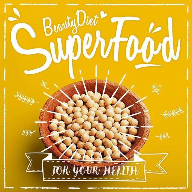 【Health Benefits of SOY】 2/3は大豆の日。手軽にタンパク質が摂れる「スーパーフードプロテインパウダー(ソイ)」で満腹感をキープしつつ、内側からキレイをサポート! ダイエットに。ボディメイクに。毎日の栄養補給にも。 #NaturalHealthyStandard #ナチュラルヘルシースタンダード #e朝 #朝活 #yum #foodporn #おうちカフェ #fitgirl #madeinjapan #大豆 #SOY @naturalhealthystandard