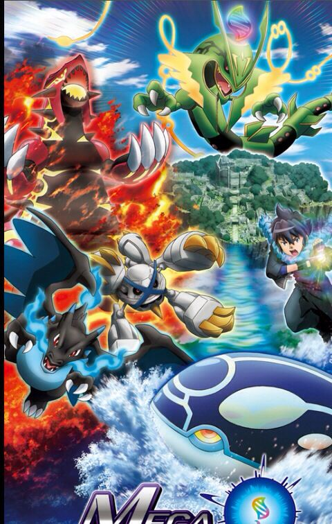 Mega Evolutions Cool Pokemon WallpapersLive WallpapersHd WallpaperMythical