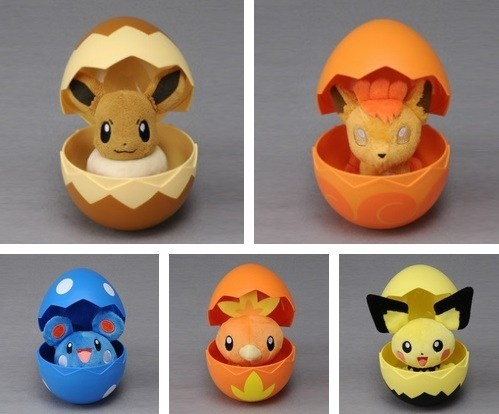 You Need These Pokémon Egg Plush Dolls