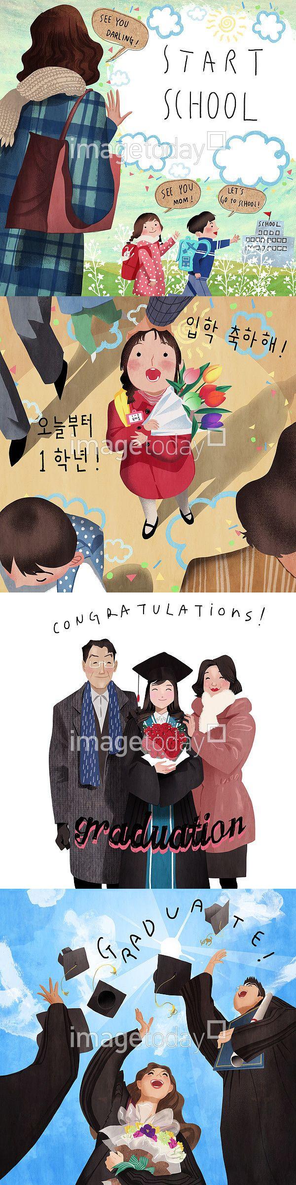 이미지투데이 입학 졸업 일러스트 교육 여자 어린이 초등학생 라이프스타일 프레임 페인터 가족 사진 미소 축하 통로이미지 tongroimages imagetoday admission graduation illust illustration education girl elementary school lifestyle frame painter family smile celebration