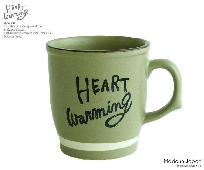 HEARTwarmingマググリーン【350cc・磁器・北欧風・イニシャル・マグカップ・クラシカル・専用BOX入り】【trysケ】