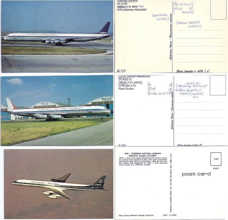 third party DC8 postcards featuring Overseas National Airways