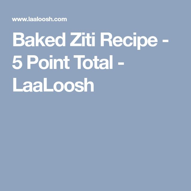 Baked Ziti Recipe - 5 Point Total - LaaLoosh