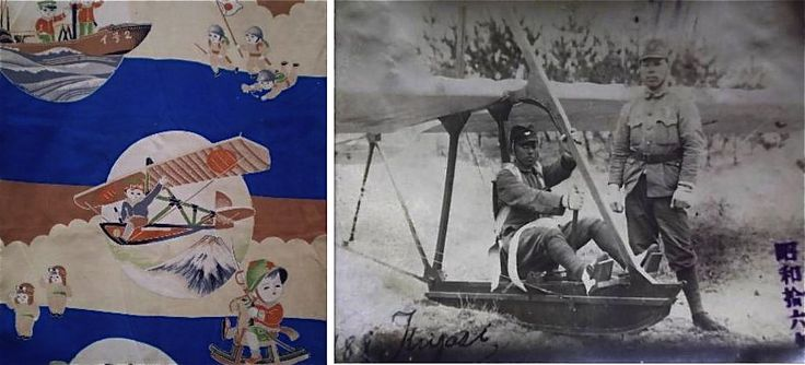 Kimono detail showing a Zogling glider, and a photograph of imperial Japanese  soldiers training to be pilots. (Imperial Japanese Army Air Force)