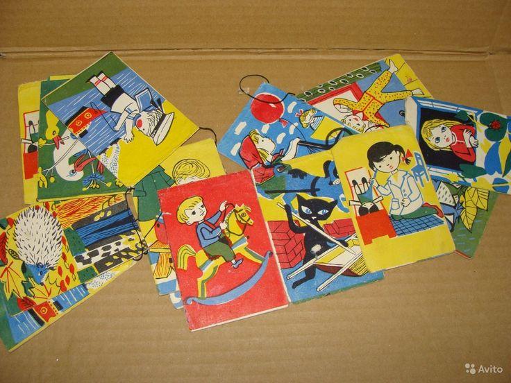 Флажки Дети. Советские игрушки - http://samoe-vazhnoe.blogspot.ru/ #новыйгод_флажки