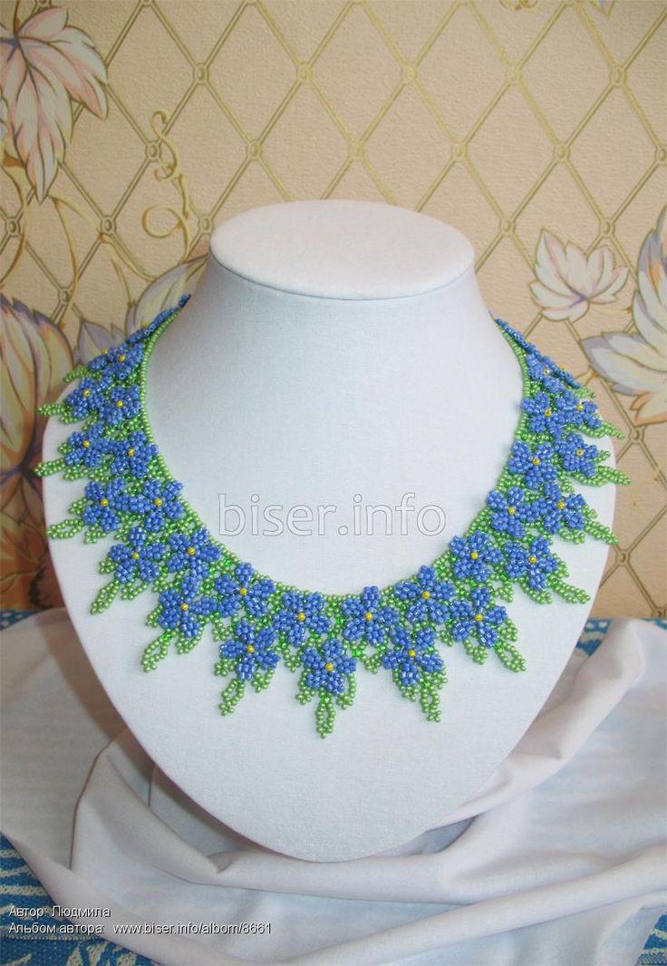 Колье Фиалки. Beautiful flower necklace