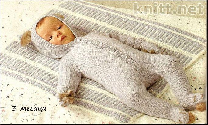 Комбинезон с ушками, варежки и одеяло для ребенка 3 месяцев