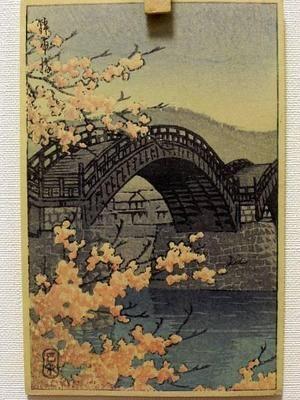 Date unknown - Hasui, Kawase - Kintaibashi — 錦帯橋 - Japanese Art Open Database