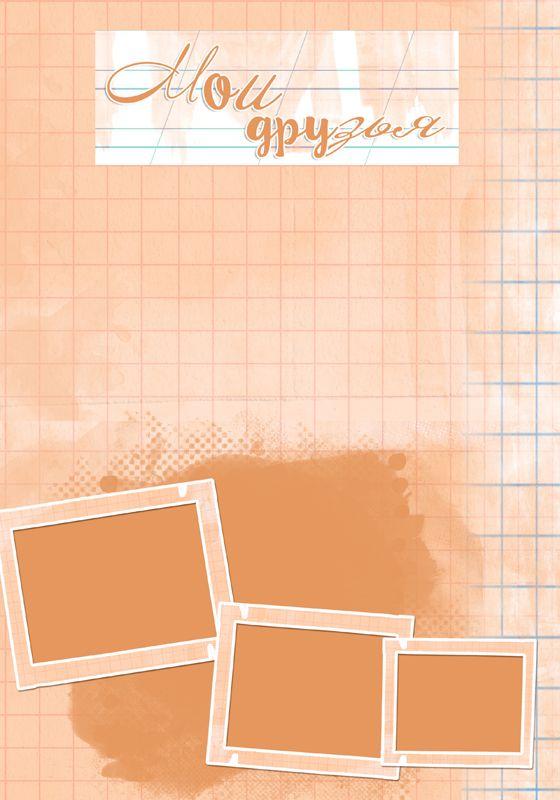 3.jpg (560×800)