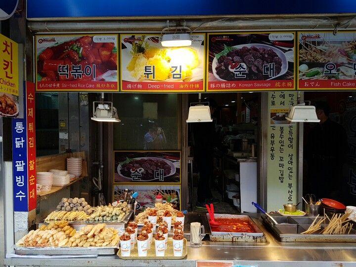 street food at Busan. #busan