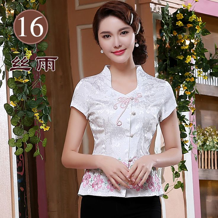 Appealing Modern Frog Button Chinese Shirt - White - Chinese Shirts & Blouses - Women