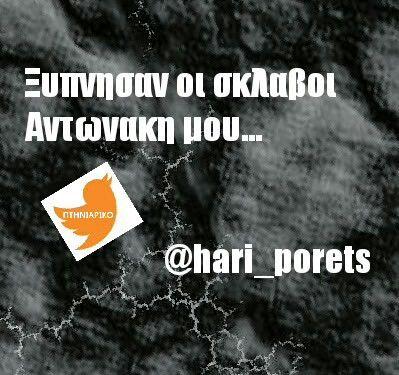https://twitter.com/ptiniariko/status/559394081433214976