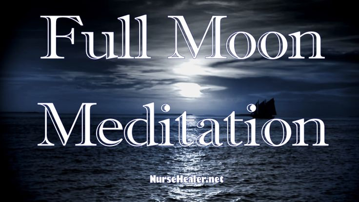 Full Moon Meditation Available Friday, September 16, 2016 at http://nursehealer.com/services/full_moon_meditation Celebrate the energetic abundance and enlightenment of the full moon. Align with pure intentions.