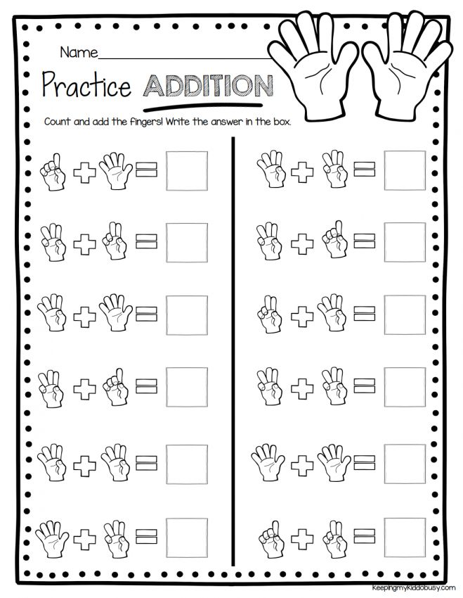 9 Kindergarten Math Worksheet Nyc Kindergarten Math Worksheets Addition Kindergarten Math Worksheets Math Addition Worksheets