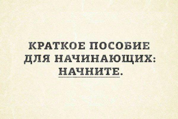 Катя Матроскина