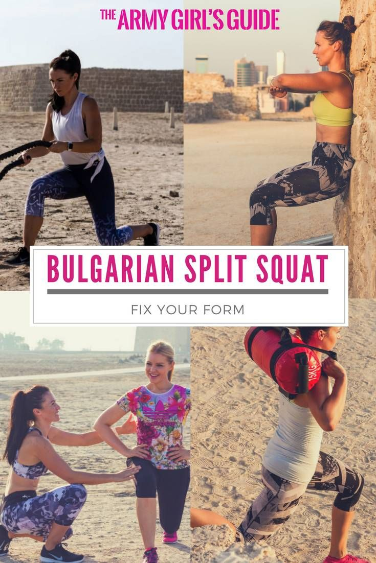 Bulgarian Split Squat | Fix Your Form | The Army Girl's Guide