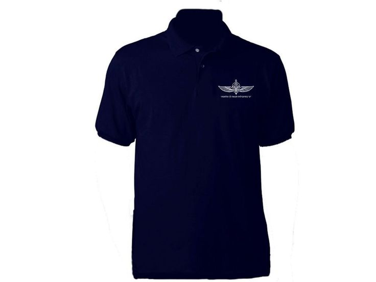 Israel army Ops Sayeret Duvdevan polo sweat proof polyester navy blue t-shirt #Unbranded #GraphicTee